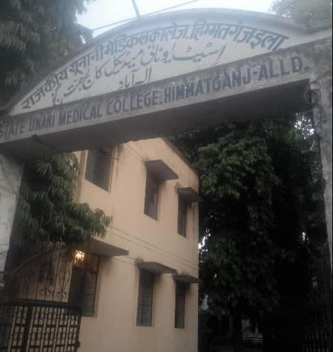 SUMC Allahabad: Admission, Fees , Courses, Ranking, Reputation,