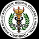 prem raghu ayurvedic medical college logo