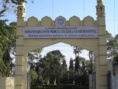 Mohammadia Tibbia College & Assayer Hospital