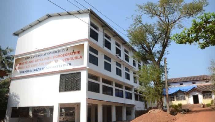 Datta Patil Homoeopathic College Sindhudurg