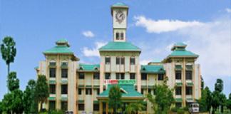 Ahila Ayurvedic College Palakkad, AAMC Kozhippara