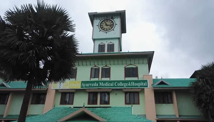 Ahila Ayurveda Medical College Palakkad, AAMC Kozhippara, Ahila Ayurvedic College Palakkad