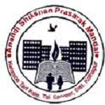 Anandi Shikshan Prasark Mandal Ayurvedic College Logo