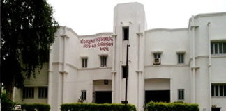 BG Patel Physiotherapy College Anand, SBGPCP Anand
