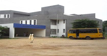 CMC Nursing College Vellore: Admission, Fee, Courses, Ranking