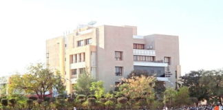 CU Shah Physiotherapy College, CUSPC Surendra Nagar, CUS Physiotherapy College