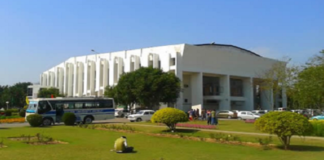 Department of Physiotherapy Punjabi University Patiala