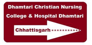 Dhamtari Christian Nursing College Dhamatari