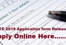 GATE 2019 Application form, GATE 2019 Application form released, GATE 2019 News