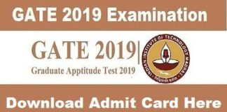 GATE 2019 Admit Card, Admit Card for GATE 2019 Exam, GATE 2019 Hall Ticket, GATE Admit card