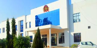 GGS Nursing College Barnala, Guru Gobind Singh Nursing College Barnala