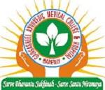 Gangasheel Ayurvedic College