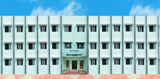 Government Ayurvedic College Kottar