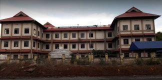 Government College of Nursing Thrissur