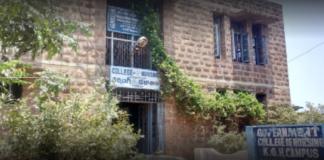 Government College of NursingVisakhapatnam