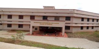 Government Nursing College kottayam, GCN kottayam