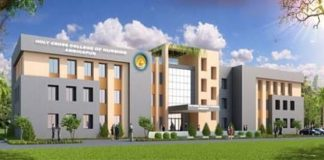 Holy Cross Nursing College Ambikapur, HCCN Ambikapur