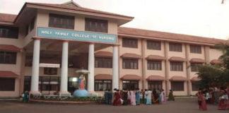 Holy Family College of Nursing Thodupuzha, HFCN Thodopuzha