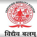 IPHH Nursing College Delhi Logo
