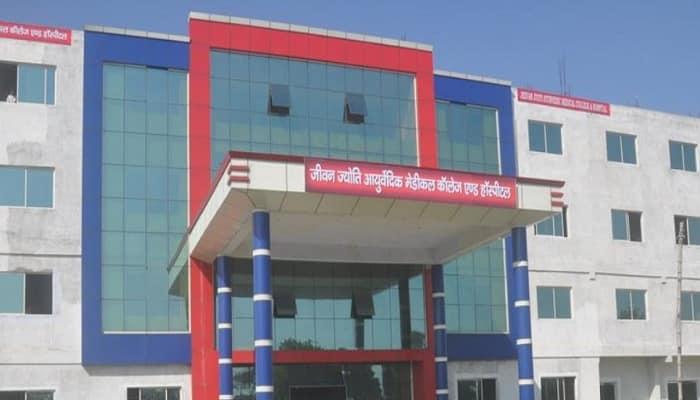 Jeevan Jyoti Ayurvedic Medical College
