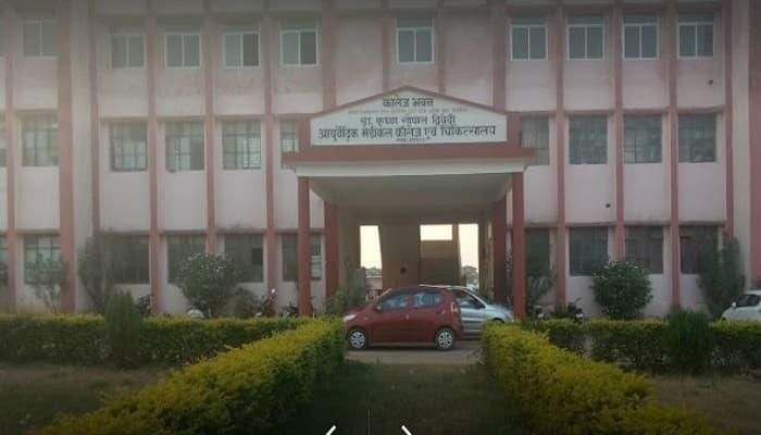 Krishna Gopal Dwivedi Ayurvedic College