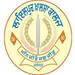 Lyallpur Khalsa Physiotherapy College Jalandhar Logo