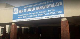 MES Ayurvedic College Ratnagiri, MES Ratnagiri
