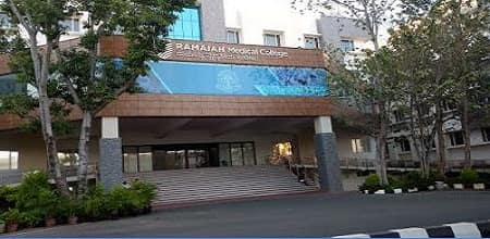 Ms Ramaiah Medical College Of Physiotherapy Bangalore Admission Fee