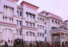 Modern Delhi Public School Faridabad, Modern DPS Faridabad