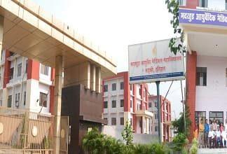Mother Hood Ayurvedic College Haridwar 2019-20: Admission