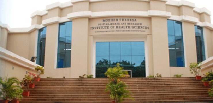Mother Thheresa Nursing College Pondicherry
