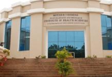 Mother Theresa Nursing College Pondicherry, MDIHS Pondicherry
