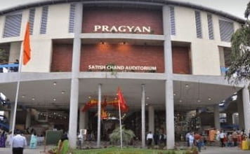 Pragyan School Greater Noida