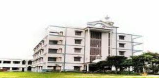 R K Ayurvedic College Kashipur, RKAMCH Kashipur