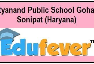 Satyanand Public School Gohana, SPS Gohana