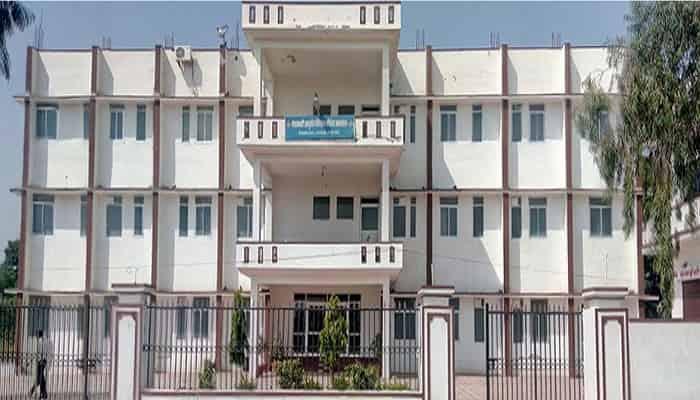 Shekhawati Ayurved College Medical College and Hospital Pilani