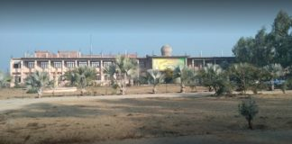 Shiv Shakti Ayurvedic College Sunam