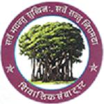 Shivalik Ayurvedic College
