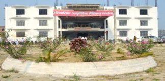 Shivalik Ayurvedic College Azamgarh