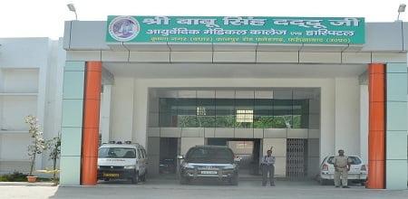 Shree Babu Singh Daddu Ji Ayurvedic College Fatehgarh