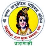 Shri Krishna Ayurvedic CollegeVaranasi