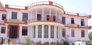 Shri Shirdi Sai Baba Ayurvedic College Jaipur