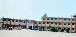 Shri Siddhivinayaka Ayurvedic College Harugeri, SSRAMCHRC Harugeri