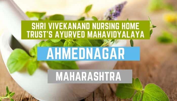 Shri Vivekanand Nursing Home Trust's Ayurved College, Shri Vivekanand Nursing Home Trust's Ayurved Mahavidyalaya