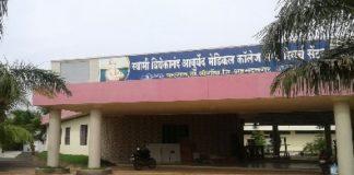 Shri Vivekanand Nursing Home Trust's Ayurved College