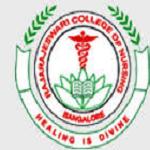 Sri Rajarajeshwari Nursing College logo