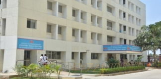 Sri Ramachandra Medical College, Chennai,