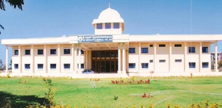 Sri Siddhartha Nursing College Bangalore