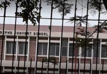 Joseph Convent School Faridabad