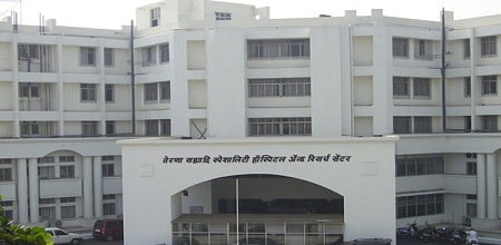 Terna College of Physiotherapy Nerul Navi Mumbai, Terna Physiotherapy College Navi Mumbai